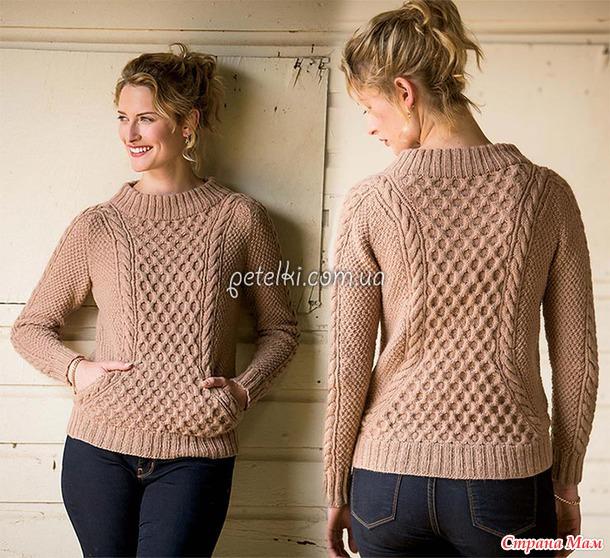 Стильный пуловер Ropemaker