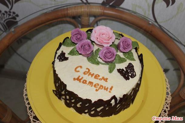Оформление тортов ко дню рождения мамы
