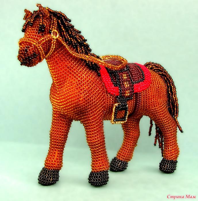 Лошадка из бисера мастер класс с пошаговым фото