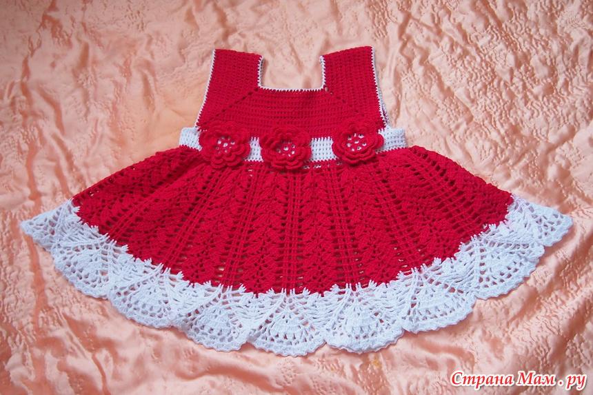 Платье крючком 1 5 года