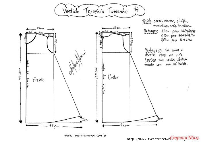 Как кроить платье трапецией