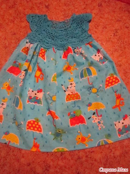 Комбинированные платья на кокетке