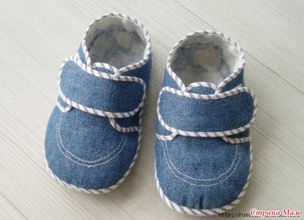 Сшить обувь своими руками фото