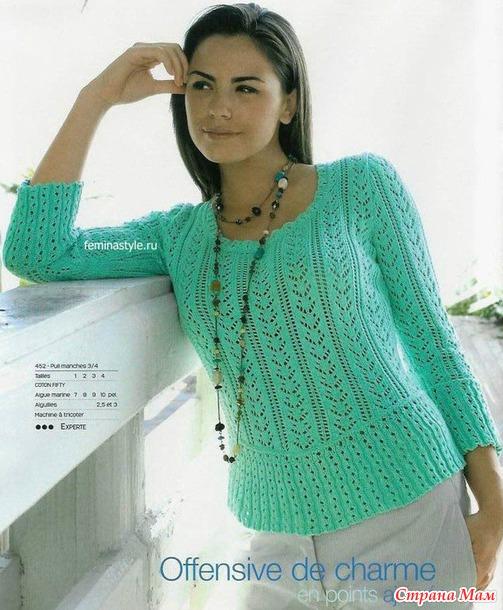 Ажурный пуловер бирюзового цвета с рукавами...