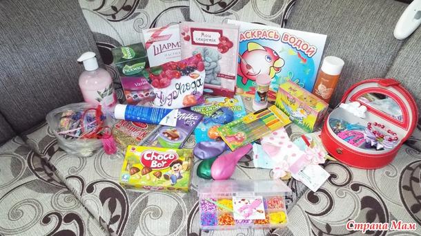 Подарки на тринадцатилетие