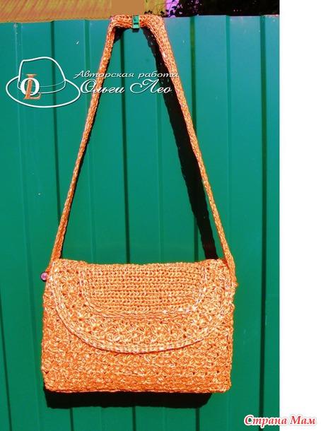 Женские сумки кожаные купить сумку из кожи в Киеве и в