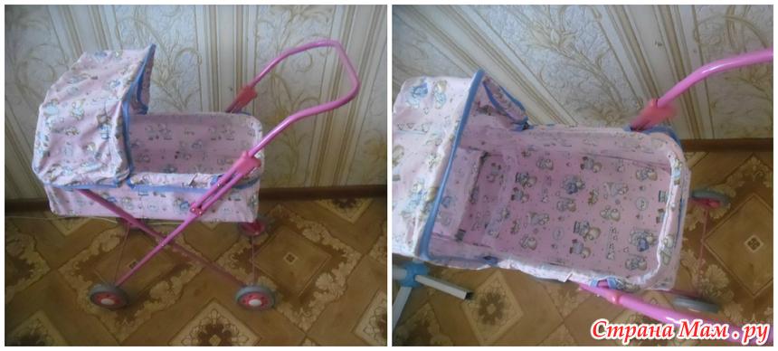 Апгрейд коляски для кукол(спальное место) - Страна Мам