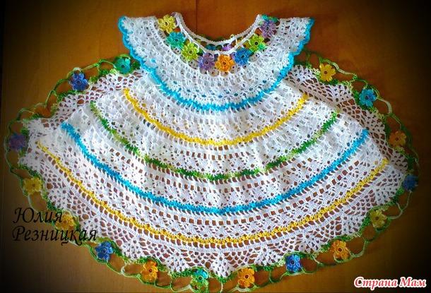 106Вязание платья цветочная феечка