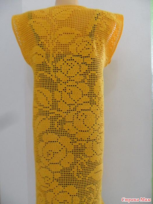 方格花连衣裙(133) - 柳芯飘雪 - 柳芯飘雪的博客