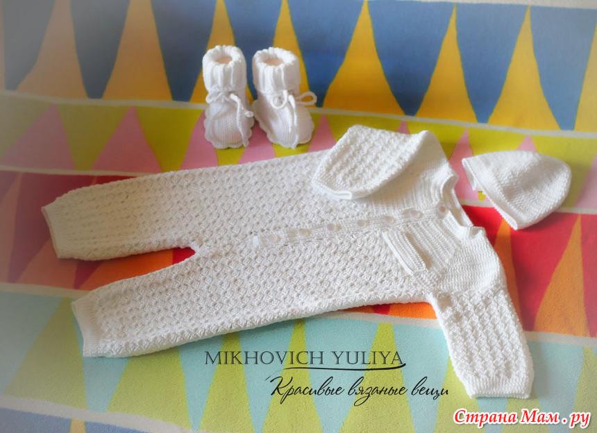 Вязание комбинезона для новорожденных бесшовный