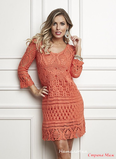 . Оранжевое чудо. Платье с бразильского сайта.