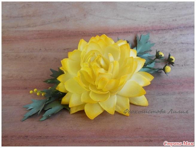 Цветы кувшинки из атласных лент 119