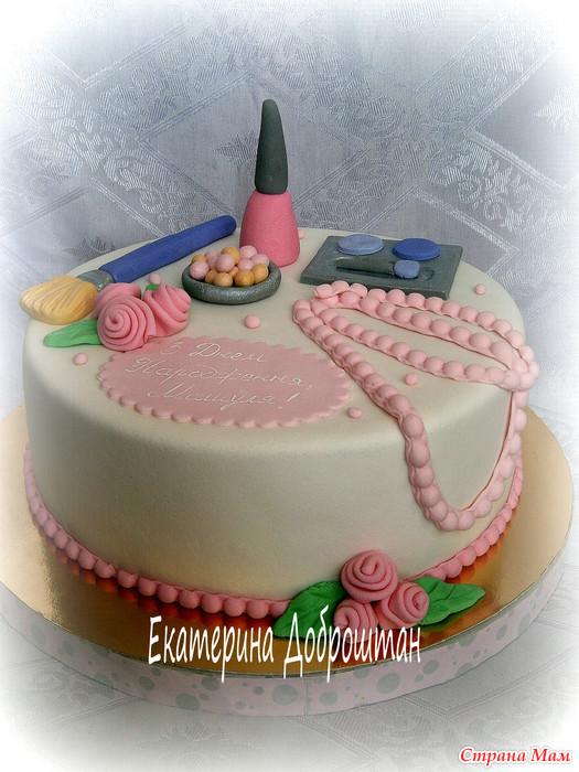картинки тортиков из пастилки