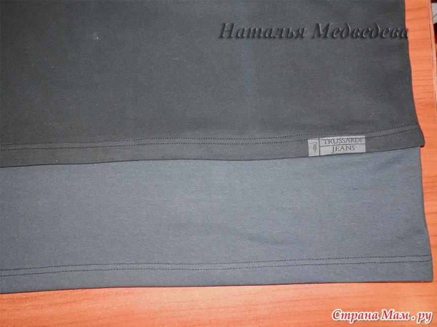одежда из кореи с доставкой в беларусь