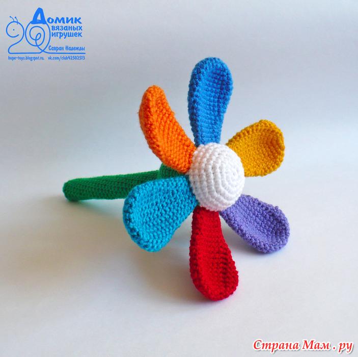 Погремушка цветок
