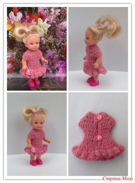 Вяжем платье для маленькой куклы.