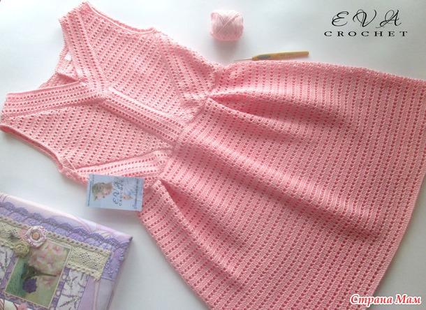 """Платье для девочки """"Элегия"""" (платье крючком, авторская работа)"""