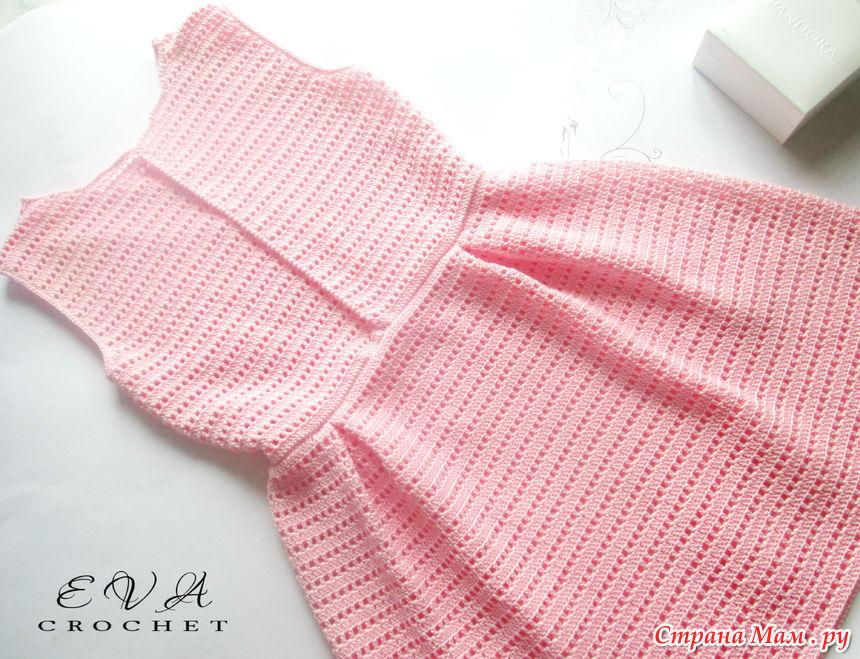 女孩的连衣裙 - maomao - 我随心动