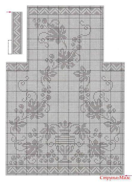 Схема для вышивки мята