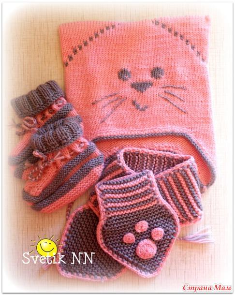 """Детский комплект """"Мой котенок"""" (шапка, шарф и пинетки)"""