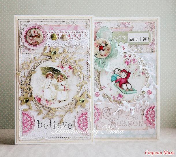 Шебби открытки ручной работы