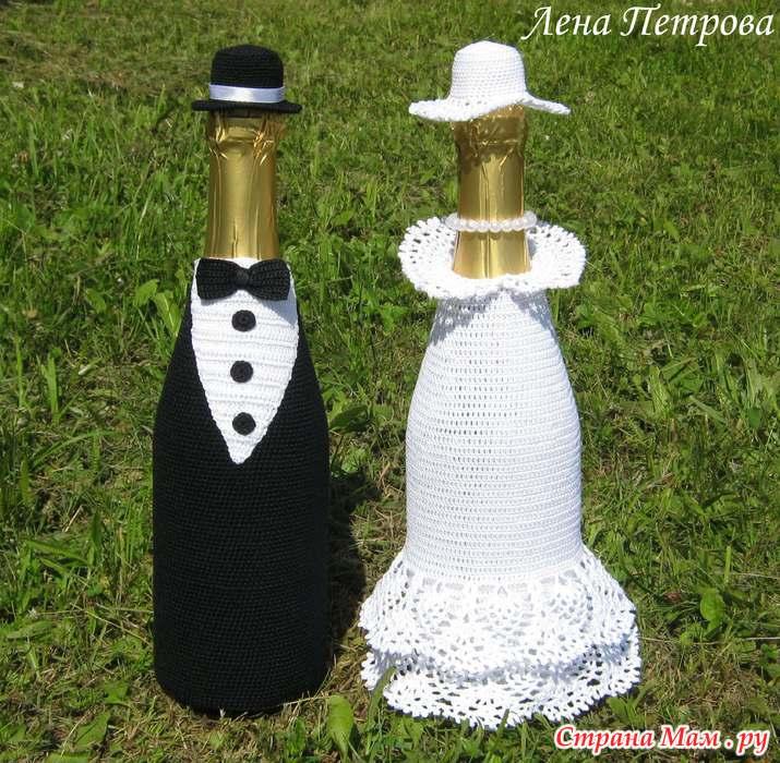 Одежда на шампанское крючком 22