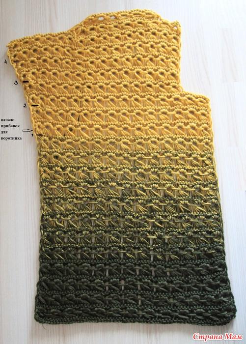 Вязание проймы кардигана лало 94