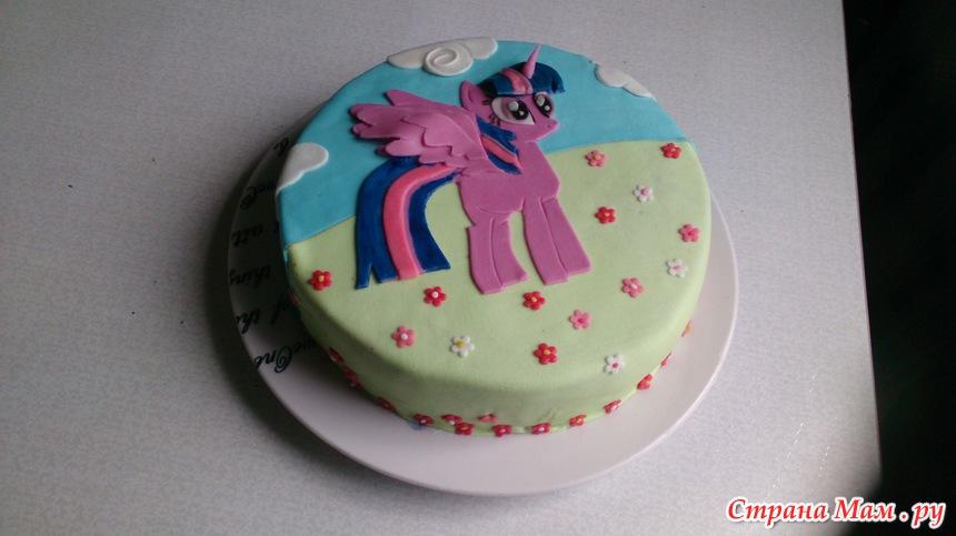 торт пони искорка фото