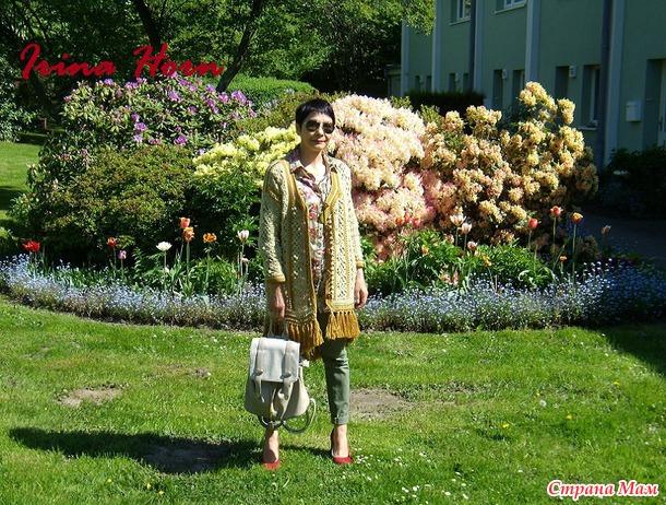 """嬉皮风格的外套10.05.2015""""向日葵"""""""