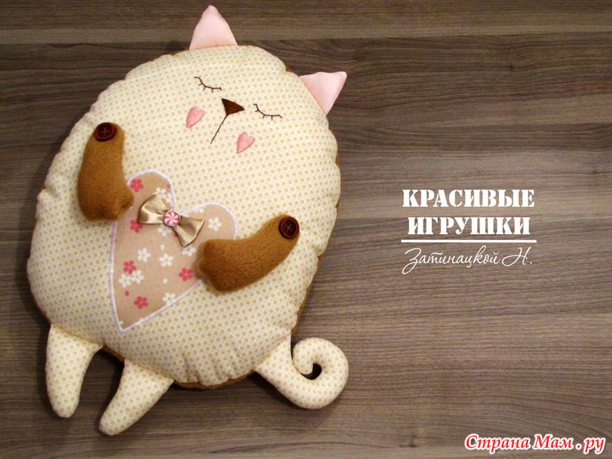 Игрушка кот подушка