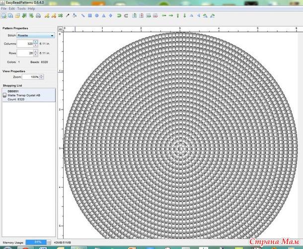 Задача составления круговых схем жаккарда облегчается...