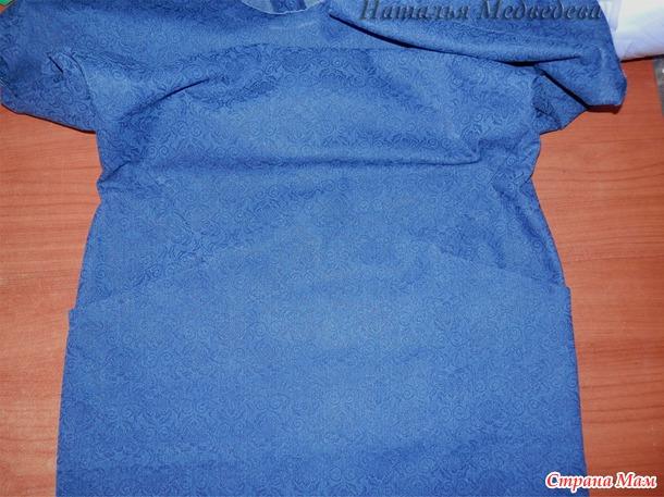 Крой и пошив платья прямого силуэта, с цельнокроенным рукавом и с большими  карманами
