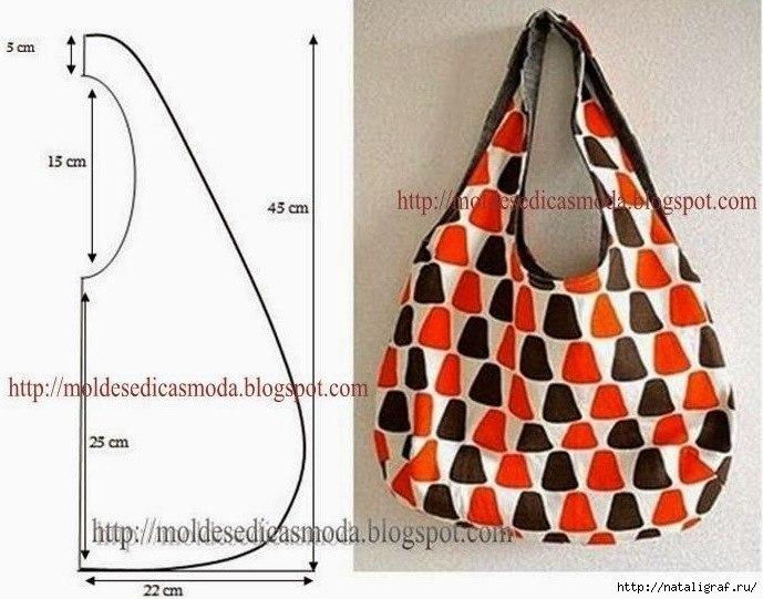 Как сшить сумку из ткани своими руками выкройки для девочки