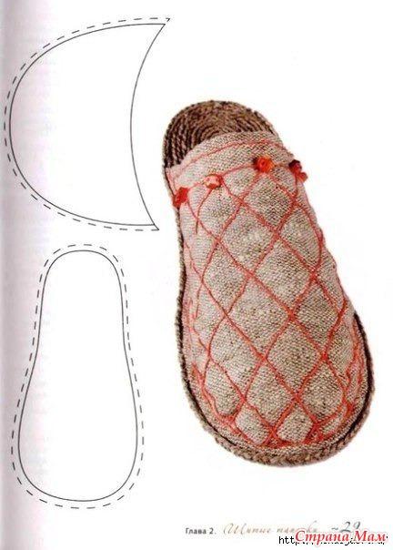 Домашняя обувь своими руками просто