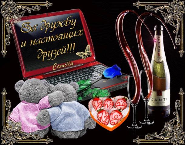 Поздравления с святым валентином на английском языке