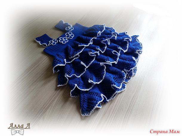 """Комплект """"Синие цветочки"""""""
