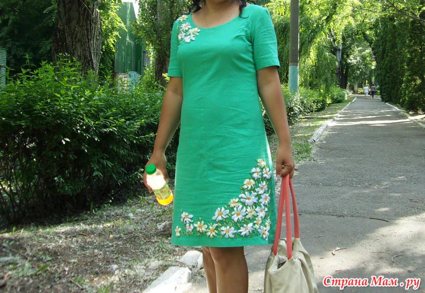 Вышивка ромашки на платье