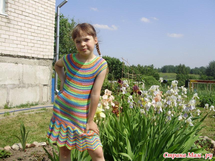 Женские комбинезоны купить в киеве и украине цены на