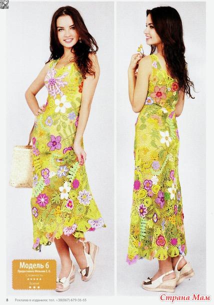 Ажурное платье из элементов