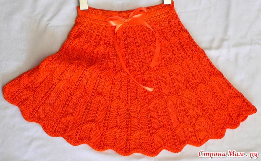 Вязание спицами юбки для детей видео