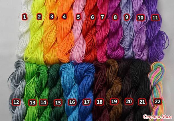 Шнур капроновый для плетения и вязания