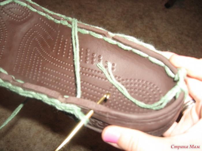 Если все же основу туфли нужно