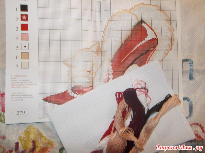 Схемы вышивки крестом кошка на туфлей
