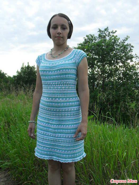 Платье Монторо Доставка