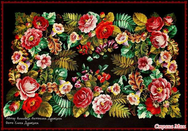 Красота через века, или Большой цветочный ковер