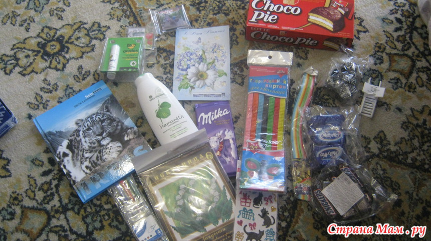 Inoxia посуда подарки 64