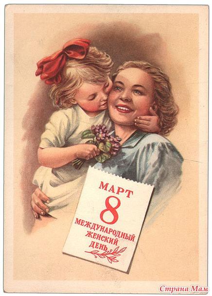 Картинки детские забавы весной