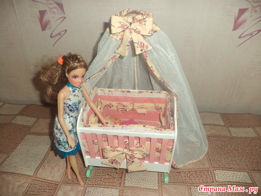 Как сделать люльку для кукол из коробки