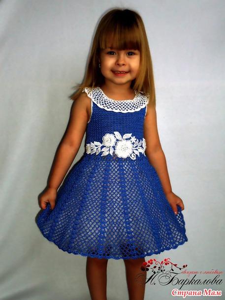 """Платье для девочки """"Очарование""""."""