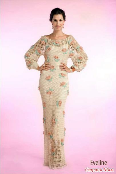 новороссийск платья больших размеров